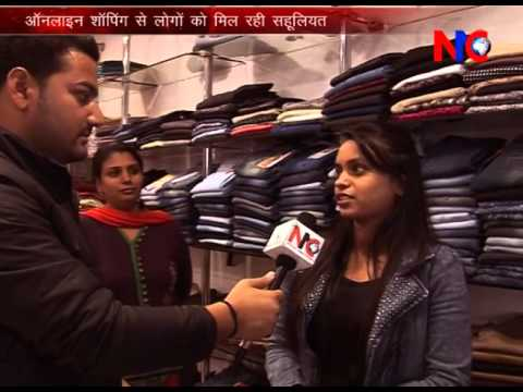 Special Programme on Effect of Online Shopping