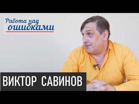 Сталинградская битва. Часть первая. Д.Джангиров и В.Савинов