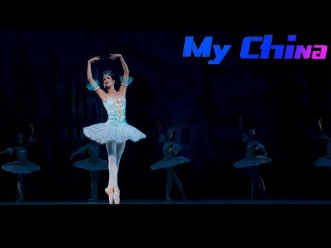 My China— Raising the Bar for Ballet 12/25/2016