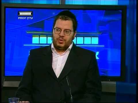"""ערוץ הכנסת - מנהיגותו של הרב שטיינמן זצ""""ל, 14.12.17"""