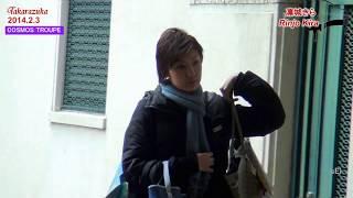 2014.2.1&3撮影 TAKARAZUKA COSMOS TROUPE 92期 ドラマシティ「翼ある人...