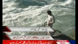 Trout fishing in swat valley Pakistan sherin zada express news swat.flv