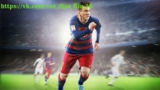 FIFA 17   НОВЫЕ ФУНКЦИИ В КАРЬЕРЕ ТРЕНЕРА