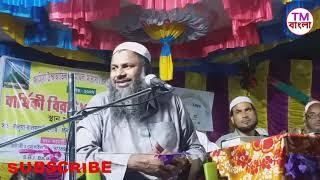 NUR MOHAMMAD BARDHAMAN || NUR MOHAMMAD JALSA PART03