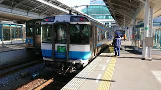 キハ185系特急うずしお8号(剣山色2B)3008D  高松駅到着No.6