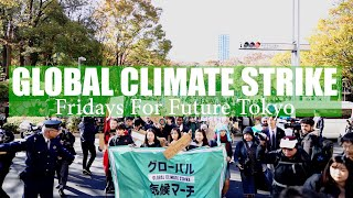 29th.Nov.2019 | GLOBAL CLIMATE STRIKE by Fridays For Future Tokyo | グローバル気候ストライキ