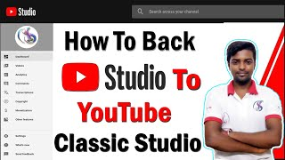 How to open YouTube Classic Studio | How To Back Youtuber Studio To Youtube Creator Classic Studio