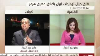 لقاء البغدادية والطائرات العراقية في ايران .flv
