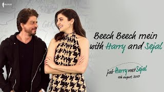 Beech Beech Mein with Harry and Sejal | Jab Harry Met Sejal | Releasing on August 4, 2017