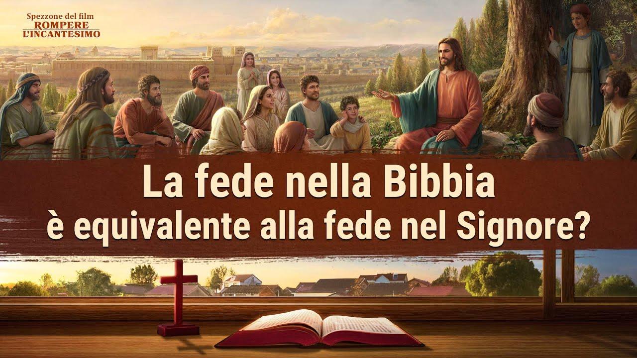"""Film cristiano """"Rompere l'incantesimo"""" (Spezzone 3/5) - La fede nella Bibbia è equivalente alla fede nel Signore?"""