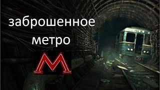 Заброшенные места Новосибирска №5 (1 часть)