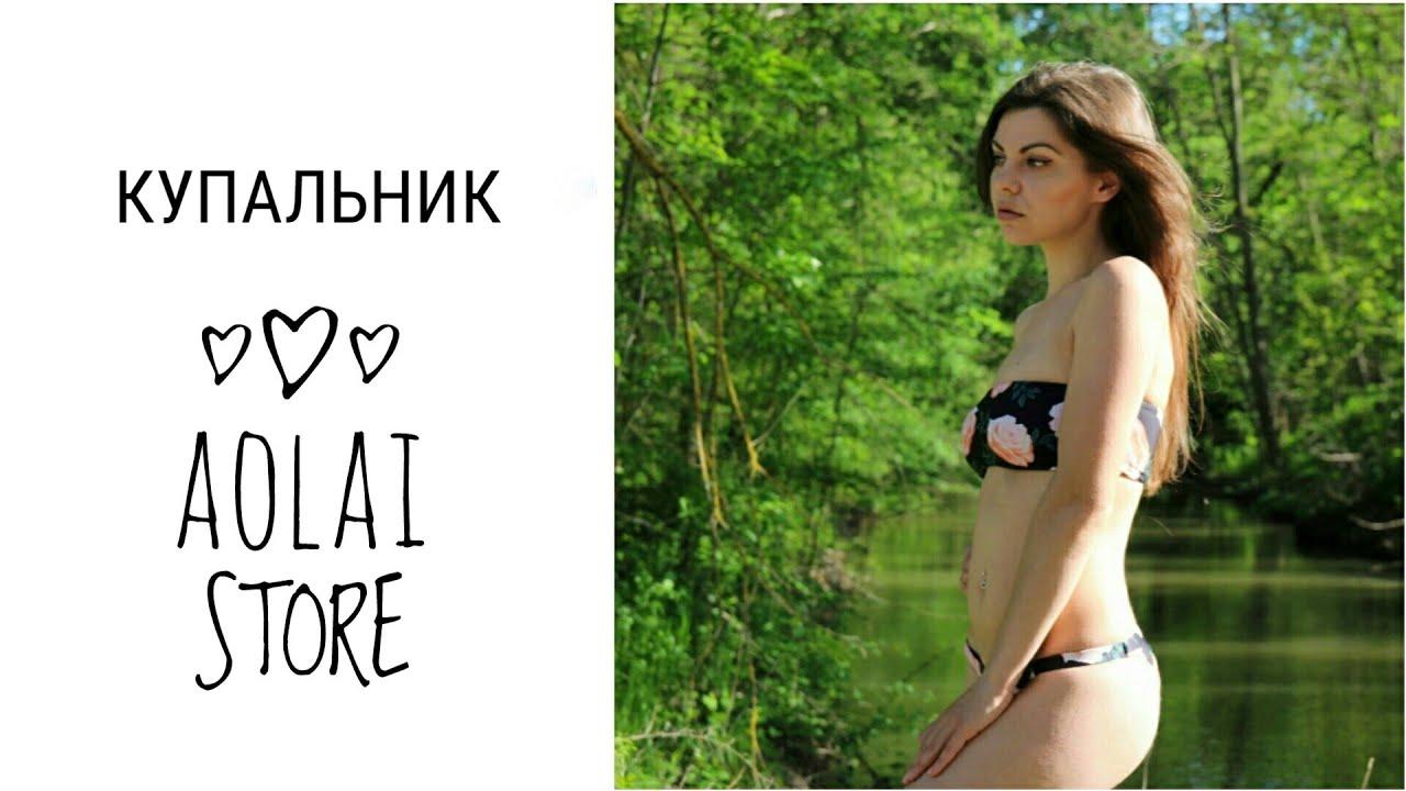 bikini-v-magazine-video-zhopi-foto-anala