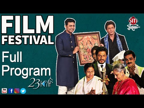 23rd Kolkata International Film Festival - Amitabh Bachchan,