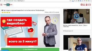 Как Добавлять Видео с Ютуба в Свой Видеоблог в 1 Клик؟ Расширение для браузера Chrome