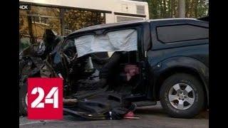 ДТП в центре Мурманска: водитель иномарки проигнорировал ограничения - Россия 24