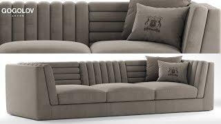 №124. Моделирование дивана
