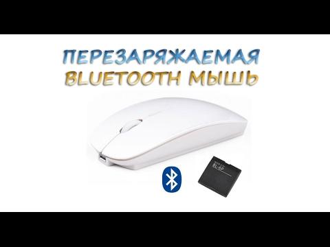 Купить мышь для компьютера в интернет-магазине юлмарт по выгодной цене. Широкий выбор и доставка по всей россии.