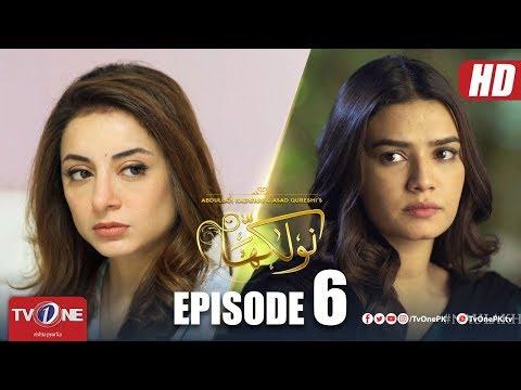 Naulakha | Episode 6 | TV One Drama | 11 September 2018 thumbnail