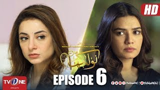 Naulakha | Episode 6 | TV One Drama | 11 September 2018