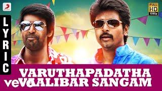 Title Track Tamil Lyric | Sivakarthikeyan, Sri Divya | D. Imman