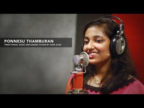 Ponneshu Thamburan | Traditional Christian Song | Sara Alex | Cover Version ©