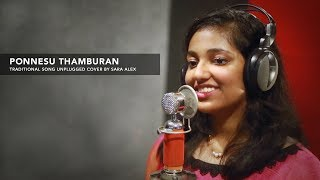 Ponneshu Thamburan | Traditional Christian Song | Sara Alex | Cover Version ©