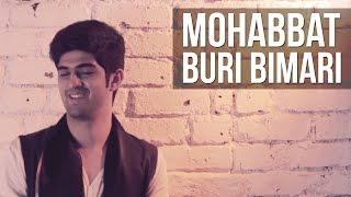 Hriday Gattani – Mohabat Buri Bimari | Neeti Mohan | Shalmali Kholgade  | Bombay Velvet