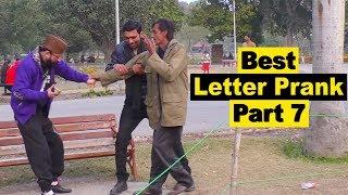 Best Letter Prank Part 7 | Allama Pranks | Lahore TV | UK | USA | INDIA | UAE | KSA | Nepal