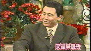 島田紳助、笑福亭鶴瓶、松村邦洋、ビートたけし、矢部浩之、今田耕司.