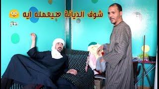 صعيدي بيته اتخرب عشان جوز بنته