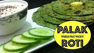 Palak Roti / Indian Flat Bread with Spinach
