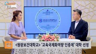 [210724] 매거진원 291회