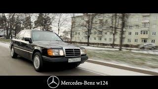Mercedes-Benz W124 1987 - тест драйв старенького немца. Трудно ли содержать?