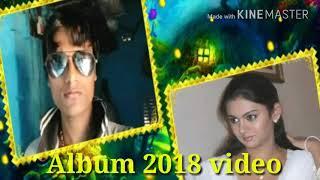 Paisa Paisa karti hai 2018 album New video song... Dj.. RRakesh paswan