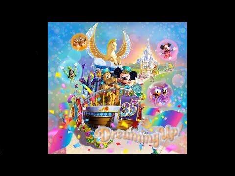"[Music] ""Dreaming Up!"" Soundtrack - Tokyo Disneyland 35th Anniversary [東京ディズニーランド 35周年 ドリーミング・アップ 音源"