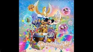 """現地収録 Tokyo Disneyland 35th Anniversary Parade """"Dreaming Up!"""" Fu..."""