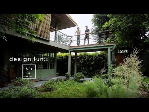 บ้านกระรอกขาว(2) : สวนที่จำลองระบบนิเวศเอาไว้ในบ้าน (ENG. SUB.)