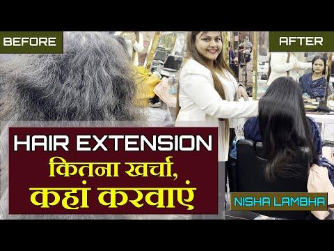 hair-extension-|-kitna-kharcha-aaega-|-thin-hair-|-hair-wigs-|-natural-hair-|-nisha-lambha