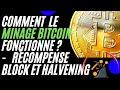 Meilleur logiciel de minage Bitcoin pour PC 2020 - Mining ...