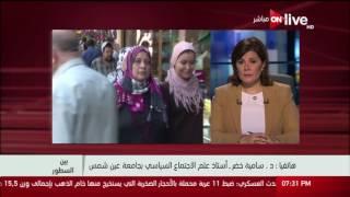 فيديو.. رئيس حي مصر الجديدة: