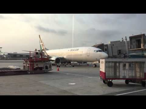Apron Tour of Singapore Changi Airport 19th August 2015 (PART 3)