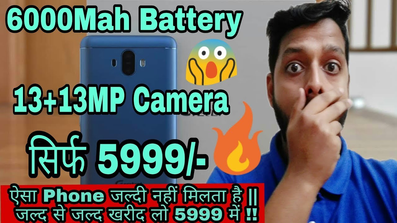 🔥6000mah Battery & 26MP Camera Smartphone at just 5999inr Only😱 !! Go and  buy now