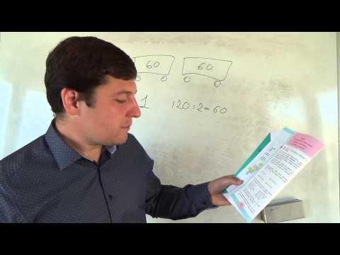 ВПР по  математике 4 класс Вариант 9 Задание 4