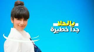 عبدالمجيد الدوسري - أصل الدلال ( رتاج العلي )   2018
