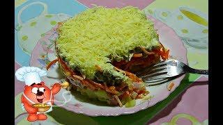салат с копченой курочкой, корейской морковкой слоями