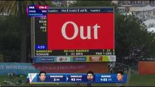 Pakistan vs UAE: Ahmed Shehzad falls short of his 100. Watch ICC World Cup Videos on starsports.com