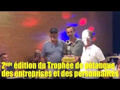 sem37   11 sept   la seconde édition du Trophée de pétanque des entreprises et des personnalités