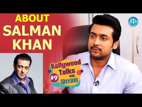 Suriya About Salman Khan || Kollywood Talks With IDream || #Singam3