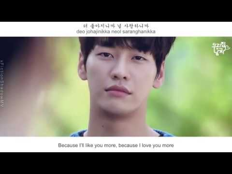 Kim Jong Kook (김종국) - Fool (바보야 ) FMV (The Man Living in Our House OST Part 1)[Eng Sub+Rom+Han]