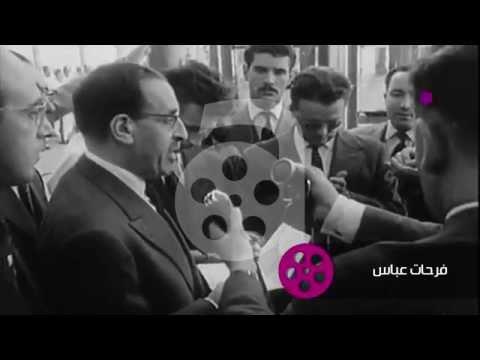 Arab Archive|#Arab_rulers|Ferhat Abbas#